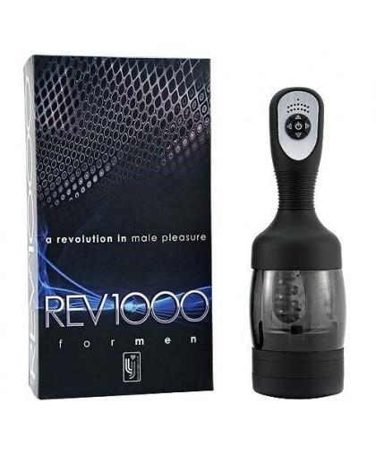 Хай-тек мастурбатор REV1000 с вращением